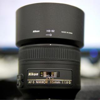 Nikon - Nikon 85mm F1.8