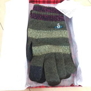 ヴィヴィアンウエストウッド(Vivienne Westwood)のヴィヴィアンの手袋(手袋)
