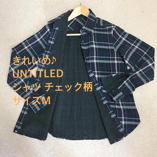 アンタイトル(UNTITLED)のきれいめ♪  UNTITLED  シャツ チェック柄 サイズM(シャツ/ブラウス(長袖/七分))