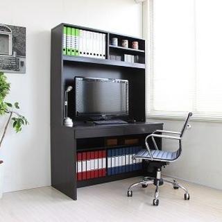新品 パソコンデスク 上下大型書棚付 110cm ダークブラウン