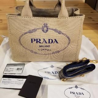 PRADA - 美品 新作 PRADA カナパ