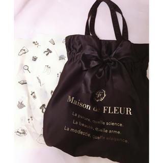 Maison de FLEUR - フルール メゾンドフルール トートバッグ