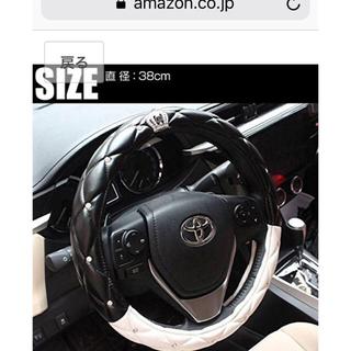 新品 luxury crownシリーズ ハンドルカバー(おまけ付き)