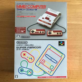 ニンテンドウ(任天堂)の新品 ニンテンドー クラシックミニ ファミコン スーパーファミコン セット(家庭用ゲーム本体)