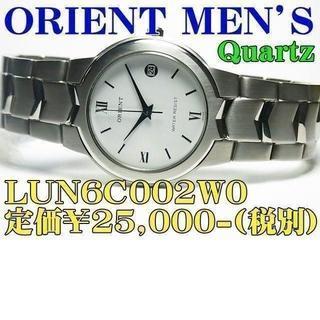 オリエント(ORIENT)のオリエント 紳士 LUN6C002W0 定価¥25,000-(税別)(腕時計(アナログ))