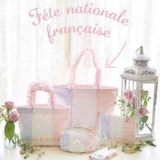 Maison de FLEUR - メゾンドフルール  トリコロール バッグ ୨୧ *。