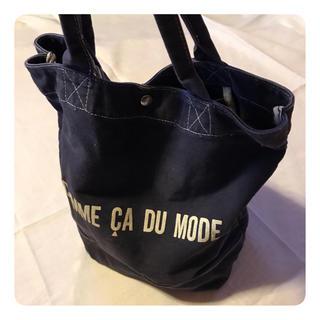 COMME CA DU MODE - COMME CA DU MODE*トートバッグ