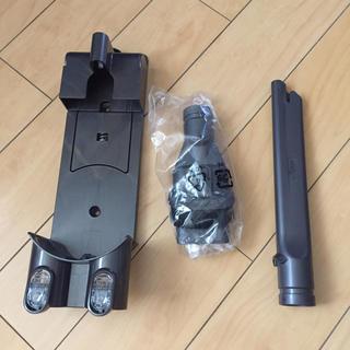 ダイソン(Dyson)のダイソンDC35付属 収納用ブラケット、コンビネーションノズル、隙間ノズル(掃除機)