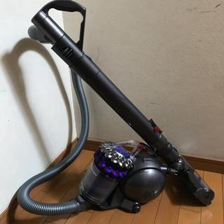 ダイソン(Dyson)のダイソンキャニスター式掃除機 dysonball animalpro(掃除機)