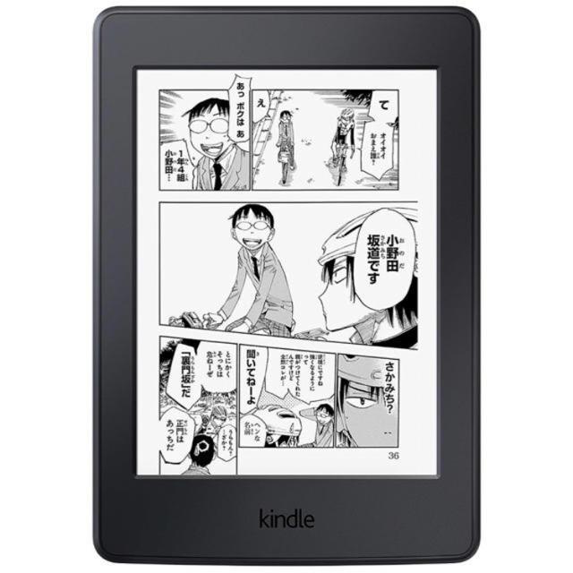 Apple(アップル)のKindle Paperwhite マンガモデル スマホ/家電/カメラのPC/タブレット(電子ブックリーダー)の商品写真