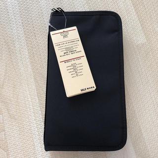 ムジルシリョウヒン(MUJI (無印良品))の新品 無印 パスポートケース(日用品/生活雑貨)
