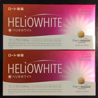ロートセイヤク(ロート製薬)のヘリオホワイト ロート製薬❤️イケメン本気❤️凄く効く!飲む日焼け止め‼️(日焼け止め/サンオイル)