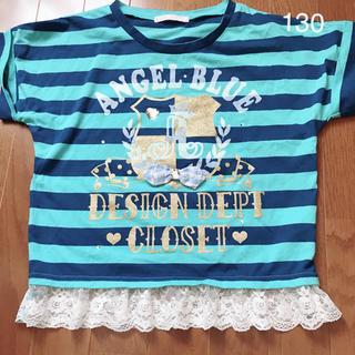 エンジェルブルー(angelblue)の130  エンジェルブルー  Tシャツ(Tシャツ/カットソー)
