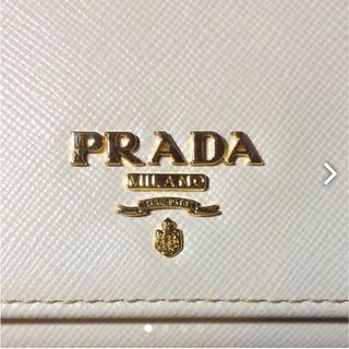 PRADA - 正規品 PRADA 長財布 BIANCO(白)