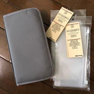ムジルシリョウヒン(MUJI (無印良品))のパスポートケース リフィール(旅行用品)