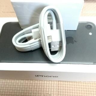 アップル(Apple)のiPhone充電器 2本即購入大歓迎(バッテリー/充電器)