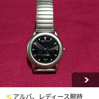 アルバ(ALBA)の✨新品、SEIKO、アルバ腕時計(腕時計)