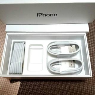 アップル(Apple)のiPhone充電器 3本 即購入大歓迎(バッテリー/充電器)