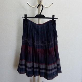 コムサデモード(COMME CA DU MODE)のスカート(ロングスカート)