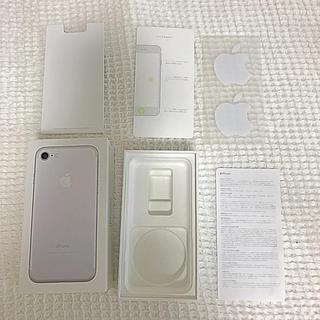 アップル(Apple)のアイフォーン 箱 シール(iPhoneケース)