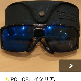 ポリス(POLICE)の✨新品☆ポリス、デザインサングラス、イタリア(サングラス/メガネ)