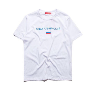 シュプリーム(Supreme)のgosha rubchinsky Tシャツ 希少 白 ゴーシャラブチンスキー(Tシャツ/カットソー(半袖/袖なし))