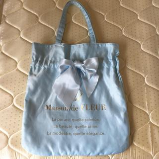 Maison de FLEUR - 【少々難あり】メゾンドフルール  リボントートバッグ ブルー