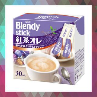 エイージーエフ(AGF)の新品 訳有★AGF ブレンディ スティック 紅茶オレ 30本入(その他)