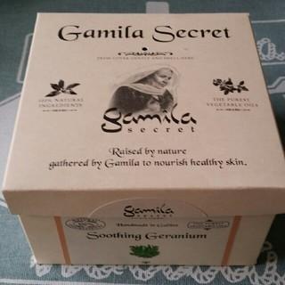 ガミラシークレット(Gamila secret)の未使用ガミラシークレット 石鹸ゼラニウム(ボディソープ / 石鹸)