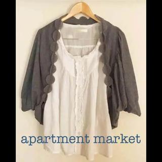 アパートメントマーケット(apartment market)のマーガレットとブラウスのアンサンブル風 【良品】(アンサンブル)