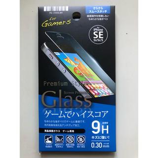 アップル(Apple)のiPhone SE(保護フィルム)