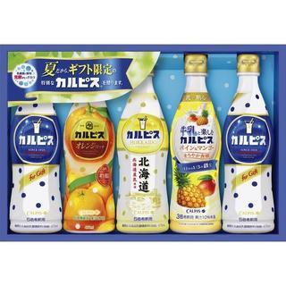 17 (2018 お中元 限定) カルピスギフト 飲料 ジュース(その他)