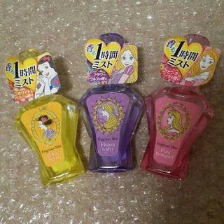 ディズニー(Disney)のディズニープリンセス フレグランスミスト3本セット  (香水(女性用))