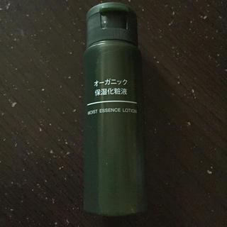 ムジルシリョウヒン(MUJI (無印良品))の無印良品 オーガニック保湿化粧液 ミニサイズ 未開封未使用(化粧水 / ローション)