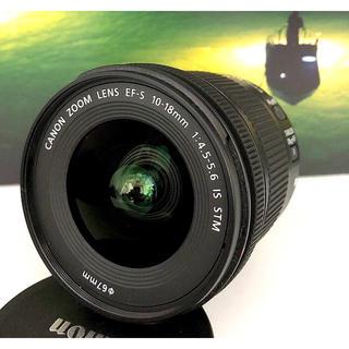 キヤノン(Canon)の❤️新品❤️広角レンズ❤️キヤノン EF-S 10-18mm IS STM❤️(デジタル一眼)