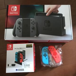 Nintendo Switch - 任天堂Switch本体+ジョイコン充電スタンド+α