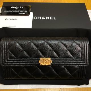 CHANEL - CHANEL Boy 財布 確実正規品 極美品