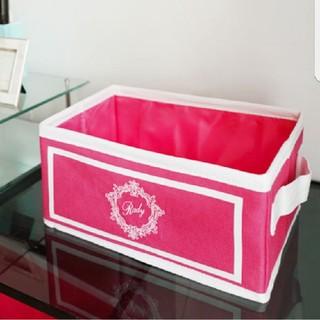 Rady - Rady   ホテルシリーズ収納ボックス  ピンク
