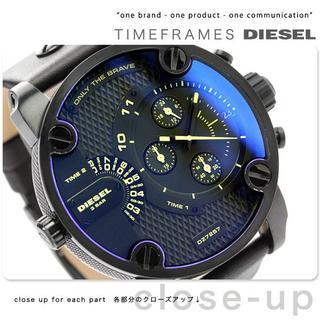 ディーゼル(DIESEL)のディーゼル DZ7257 DIESEL メンズ 腕時計(腕時計(アナログ))