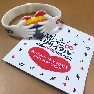 関ジャニ∞ - 関ジャニ∞ マジカルバンド マジバン リサイタル