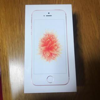 iPhone SE 32GB ローズゴールド