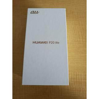 【未使用】 au HWV32  SIMフリー HUAWEI P20 lite(スマートフォン本体)