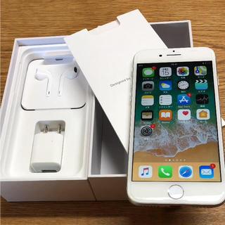 iPhone8SIMフリー(スマートフォン本体)