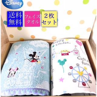 ディズニー(Disney)のディズニー フェイスタオル・ガーゼタオル2枚セット 新品 プレゼント(タオル)