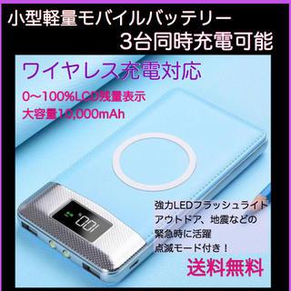 ★ライトブルー_小型軽量ワイヤレス充電対応モバイルバッテリーKD-222(バッテリー/充電器)