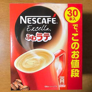 Nestle - ネスカフェ エクセラ ふわラテ 30本入