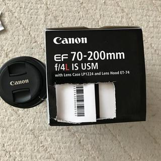 キヤノン(Canon)のCanon レンズ(レンズ(ズーム))