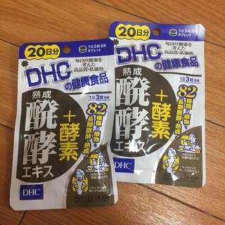 ディーエイチシー(DHC)の酵素 ダイエット サプリ (ダイエット食品)