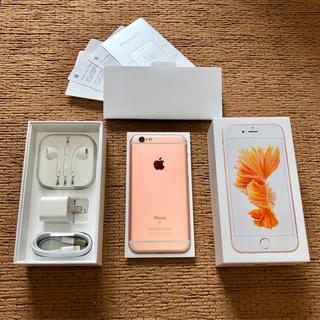 アップル(Apple)のiPhone6s 128GB ☆SIMフリー 美品(スマートフォン本体)