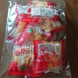 えびせんべいの里☆ トマト & バジル 詰め合わせ(菓子/デザート)